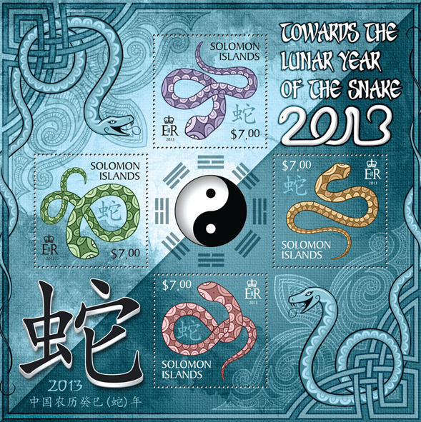 Towards to the Lunar Year of Snake 2013 - Issue of Solomon islands postage stamps