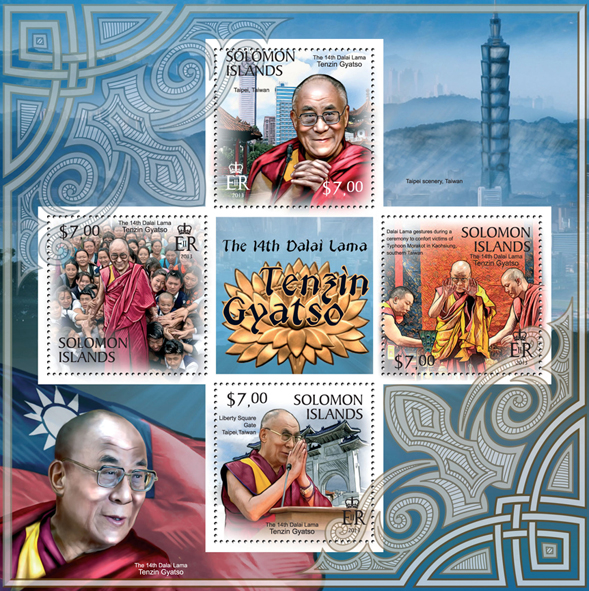 The 4th Dalai Lama Tenzin Gyatso  - Issue of Solomon islands postage stamps