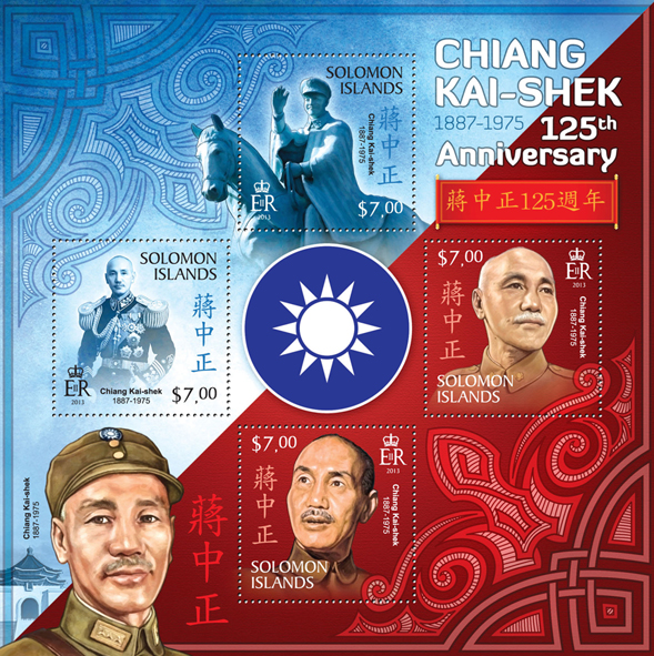 125th Anniversary of Chiang Kai-Shek  - Issue of Solomon islands postage stamps