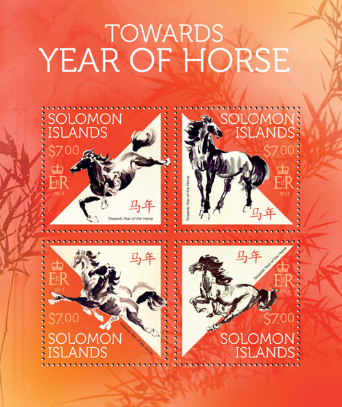 Year of Horse - Issue of Solomon islands postage stamps