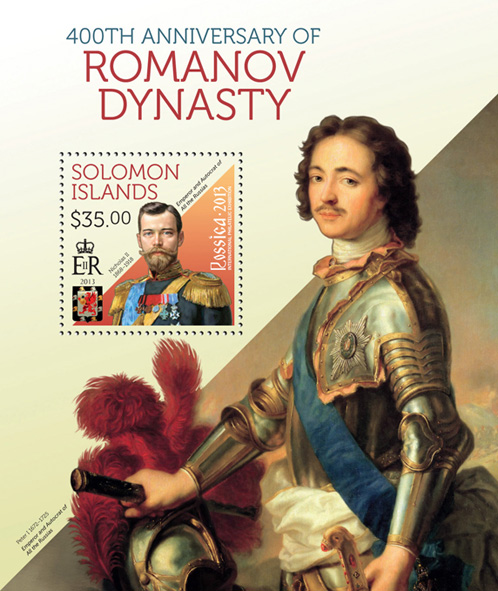Romanov Dynasty - Issue of Solomon islands postage stamps