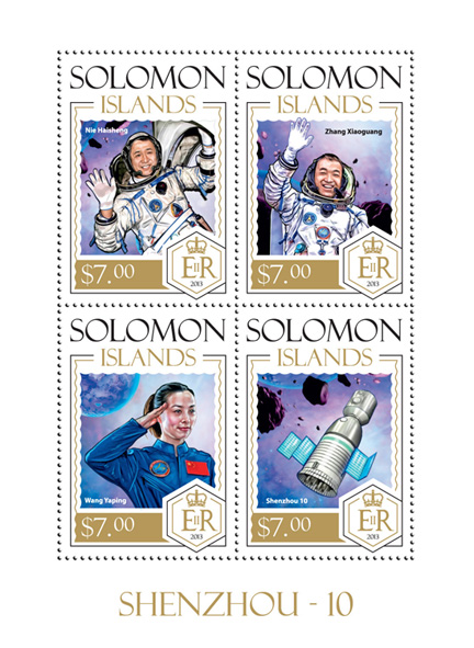 Shenzhou – 10 - Issue of Solomon islands postage stamps