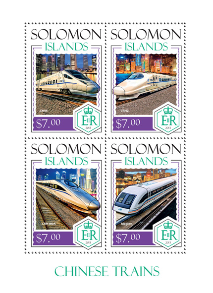 Chinese trains - Issue of Solomon islands postage stamps