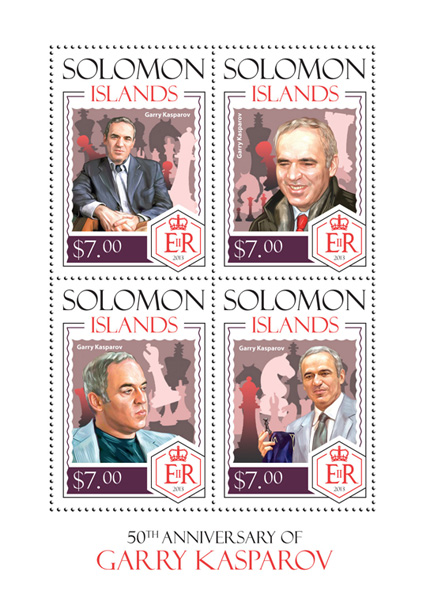 Garry Kasparov - Issue of Solomon islands postage stamps
