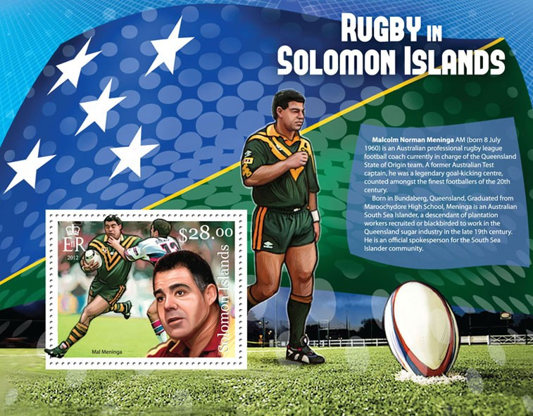 Rugby  - Issue of Solomon islands postage stamps