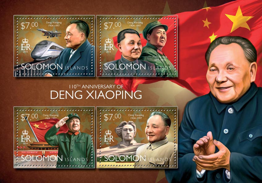 Deng Xiaoping - Issue of Solomon islands postage stamps