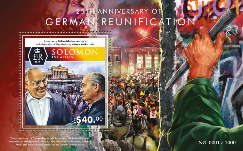 German Reunification - Issue of Solomon islands postage stamps