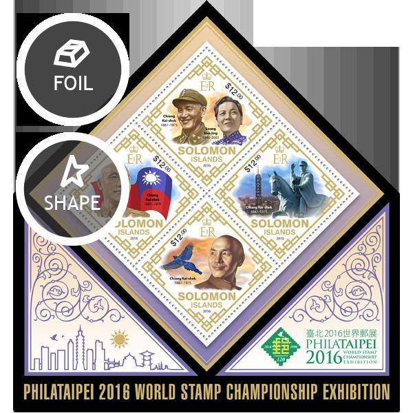 PHILATAIPEI 2016 - Issue of Solomon islands postage stamps