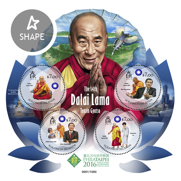 Dalai Lama - Issue of Solomon islands postage stamps