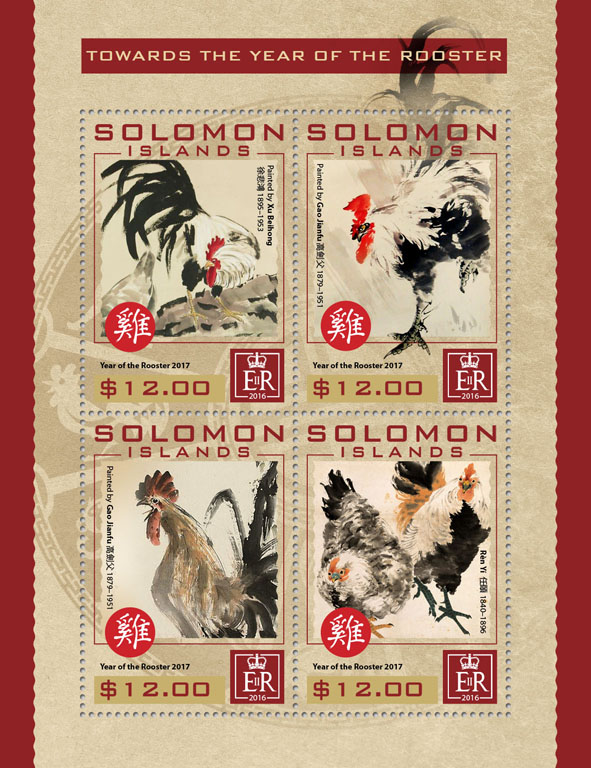 Year of the Rooster  - Issue of Solomon islands postage stamps