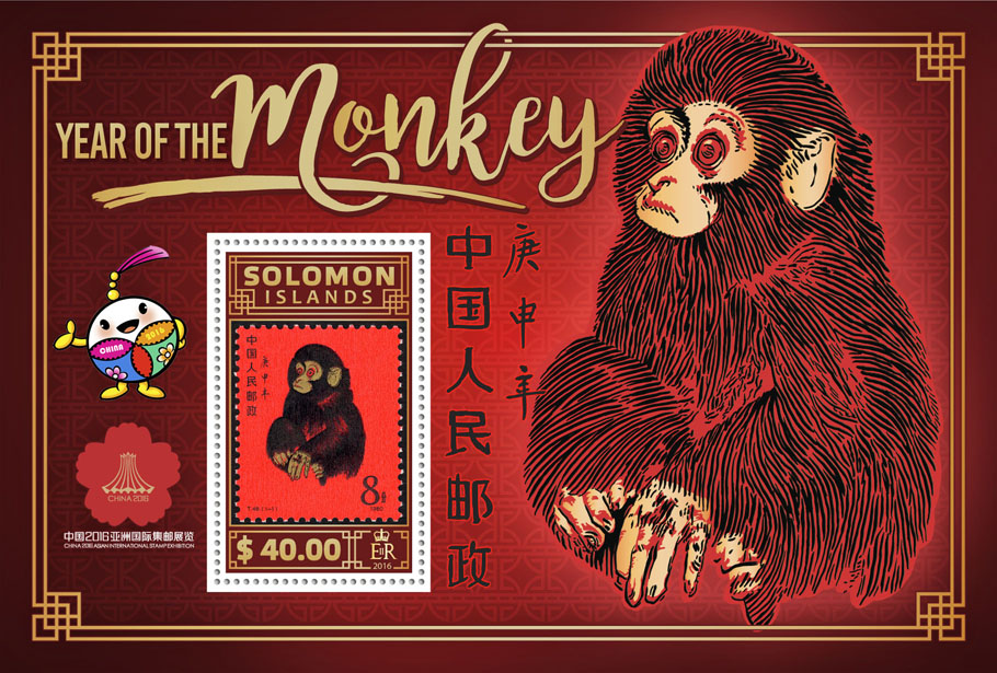 Year of the Monkey - Issue of Solomon islands postage stamps