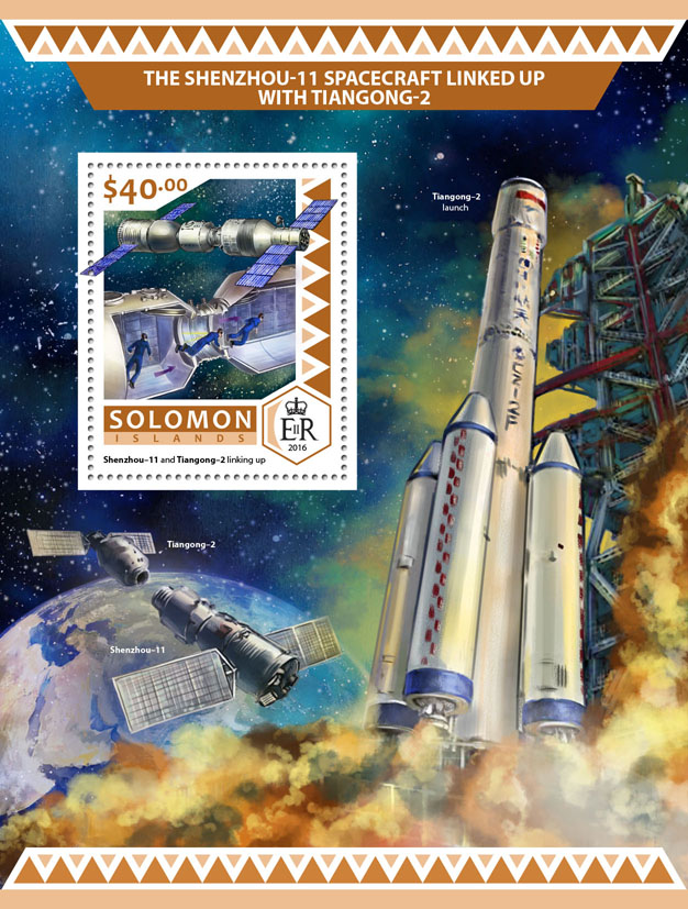 Shenzhou-11 - Issue of Solomon islands postage stamps