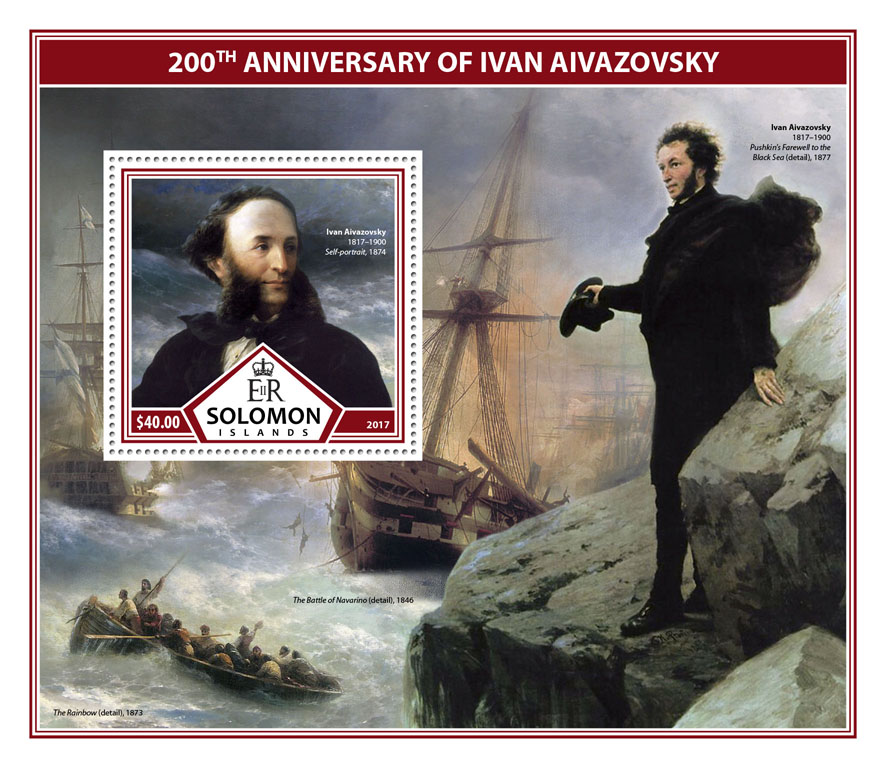 Ivan Aivazovsky - Issue of Solomon islands postage stamps
