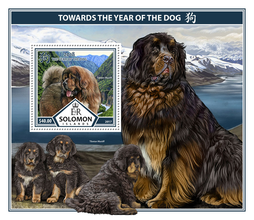 Year of the Dog - Issue of Solomon islands postage stamps